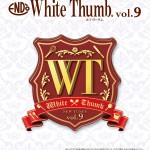 カタログ White Thumb Vol.9